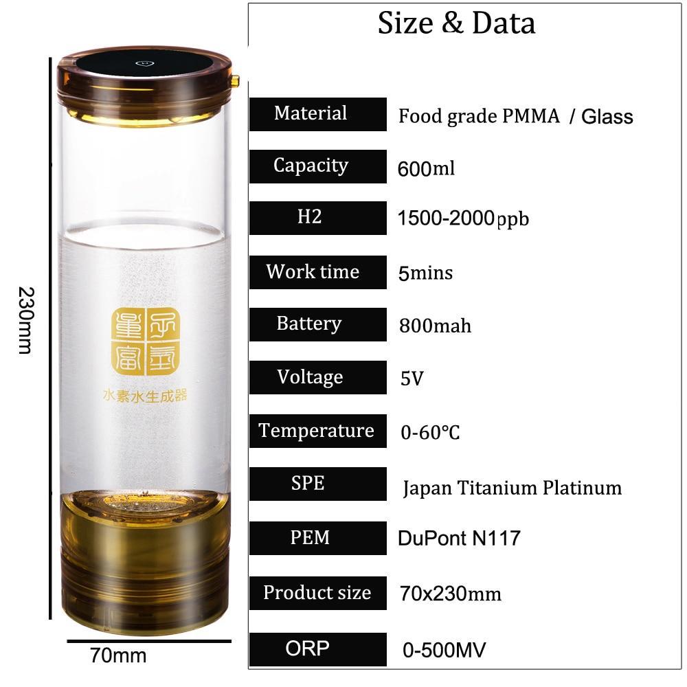 High Hydrogen Water Generator Bottle/Cup Wireless Transmission ORP Alkaline Japanese Craftsmanship Titanium Platinum USB 600ML